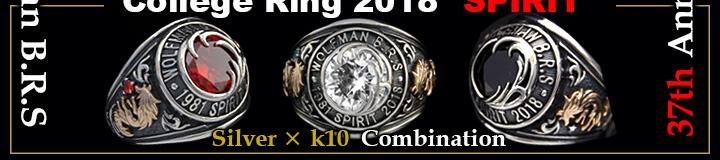 カレッジリングK10